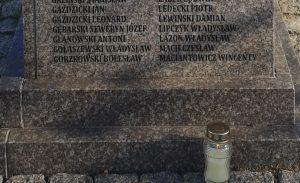 Fragment Pomnika Józefa Piłsudskiego w Zawierciu
